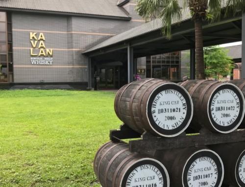 Introducing distillery 139
